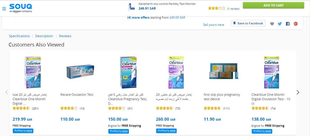 Souq.com is an online retailer for at-home fertility tests in Saudi Arabia
